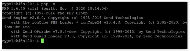 Sprawdzanie wersji PHP przez SSH